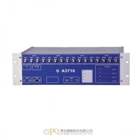 A3716 線上監測系統