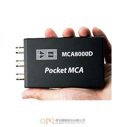 多通道分析器 MCA-8000D