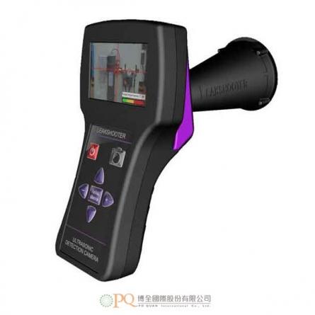 超音波測漏攝影機