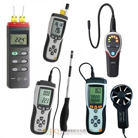 洩漏檢測|壓力|風速|溫度|紅外線溫濕度計