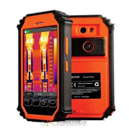 入門級平板電腦型紅外線熱像儀